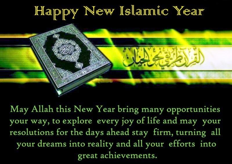 40 Most Beautiful Happy Islamic New Year 2018 Wishes, Images And ...