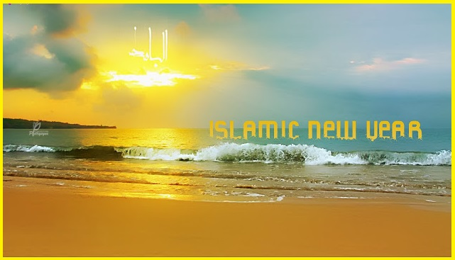 40 Most Beautiful Islamic New Year 2018 Wishes, Images And Greeting Pictures