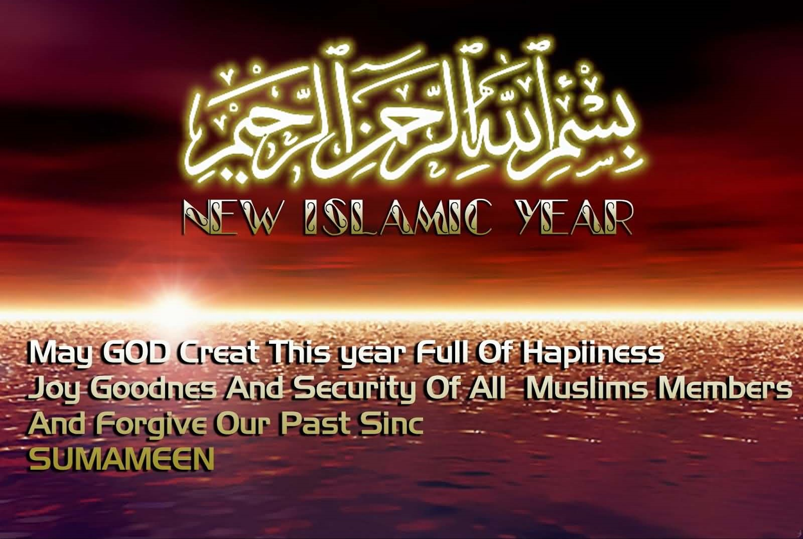 islamic new year greeting picture