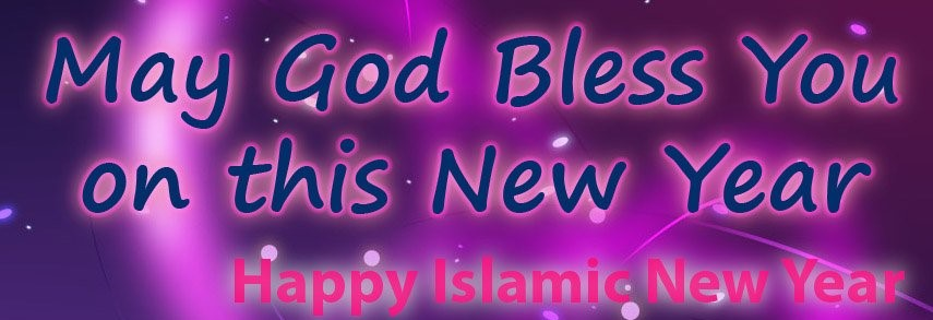 may god bless you on this new year happy islamic new year