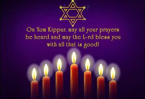20 beautiful yom kippur wishes pictures and images funnyexpo 20 beautiful yom kippur wishes pictures and images m4hsunfo