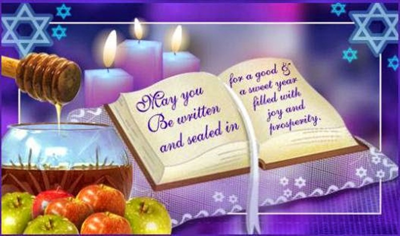 20 beautiful yom kippur wishes pictures and images funnyexpo best yom kippur wishes picture m4hsunfo