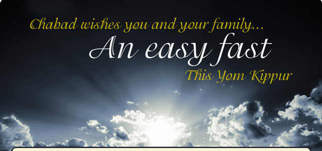 20 beautiful yom kippur wishes pictures and images funnyexpo wishing that all your wishes get sealed this yom kippur greeting card m4hsunfo