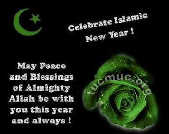 10 most beautiful islamic new year 2017 wishes pictures