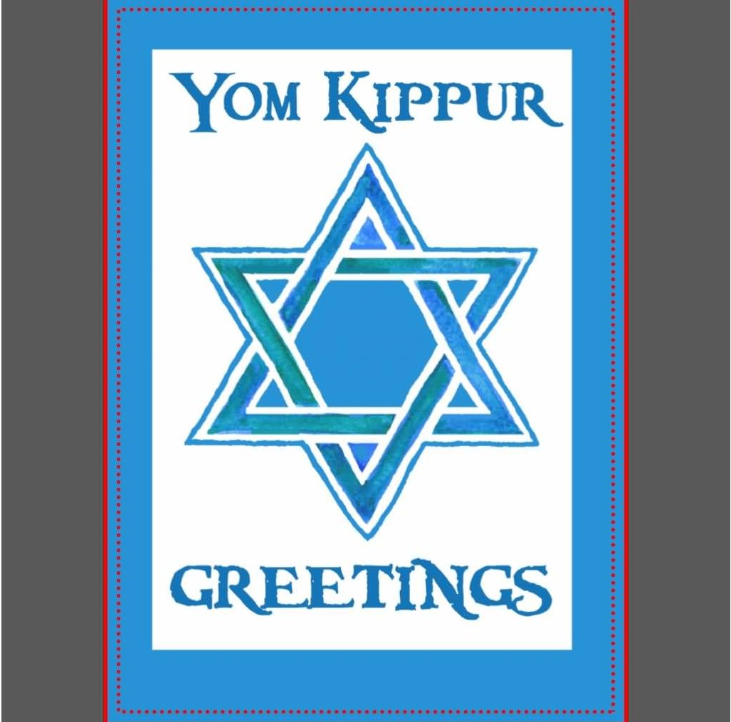 30 Best Happy Yom Kippur 2017 Wishes Photos And Pictures Funnyexpo