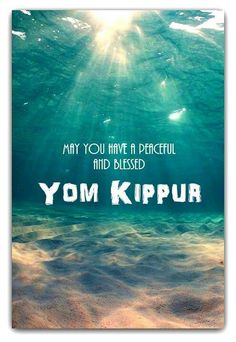 30 best happy yom kippur 2017 wishes photos and pictures funnyexpo may you have a peaceful and blessed yom kippur m4hsunfo