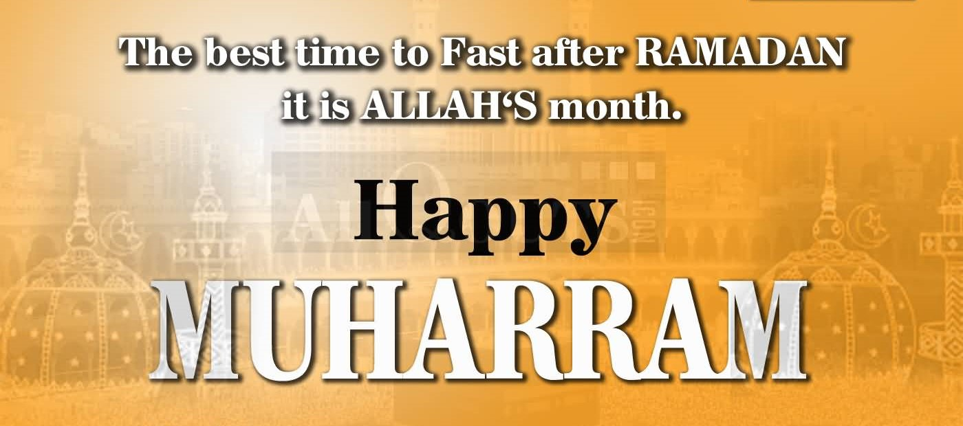 25 Best Muharram 2018 Wishes Photos And Greeting Pictures Funnyexpo
