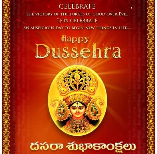 Top 30 best dussehra wishes greeting pictures and images funnyexpo celebrate the victory of the forces of good over evil lets celebrate an auspicious day to begin new things in life happy dussehra greeting card m4hsunfo