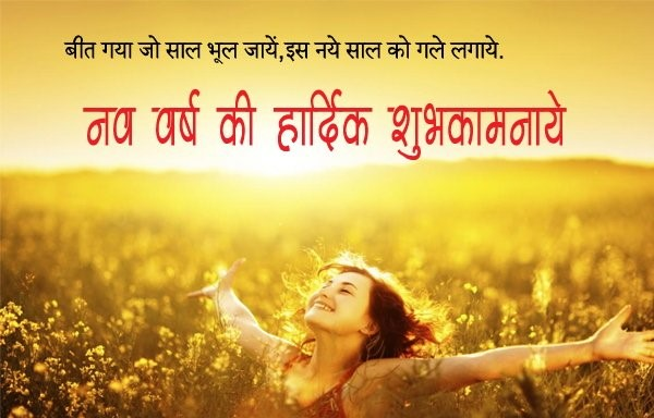 beautiful quotes and greetings in hindi